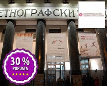 etnografski-muzej-popust