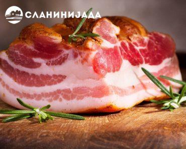 slaninijada